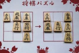 【初級】2020/5/19の将棋パズル