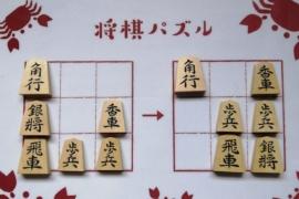 【中級】2020/5/20の将棋パズル