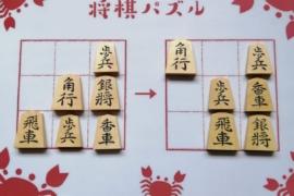 【中級】2020/5/22の将棋パズル