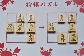 【中級】2020/5/23の将棋パズル