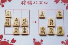 【中級】2020/5/24の将棋パズル