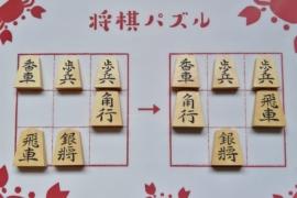 【初級】2020/5/25の将棋パズル