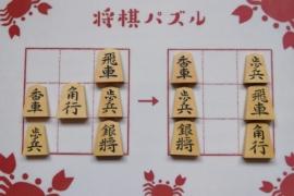 【中級】2020/5/31の将棋パズル