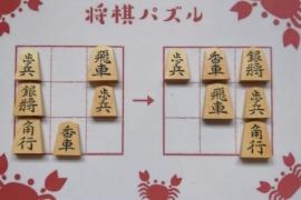 【中級】2020/6/1の将棋パズル