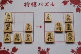 【中級】2020/6/2の将棋パズル