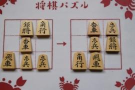 【中級】2020/6/3の将棋パズル