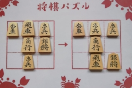 【中級】2020/6/4の将棋パズル