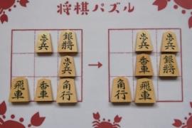 【中級】2020/6/5の将棋パズル
