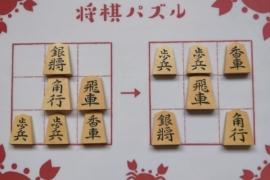 【中級】2020/6/6の将棋パズル