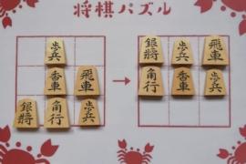 【初級】2020/6/7の将棋パズル