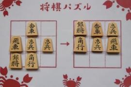 【中級】2020/6/8の将棋パズル