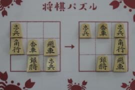 【中級】2020/6/11の将棋パズル