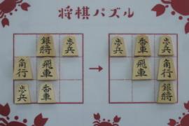 【中級】2020/6/12の将棋パズル