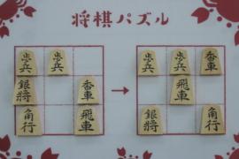 【初級】2020/6/14の将棋パズル