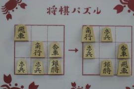 【中級】2020/6/15の将棋パズル