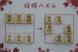 【中級】2020/6/16の将棋パズル
