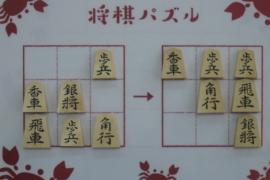 【中級】2020/6/19の将棋パズル
