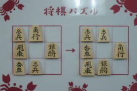 【中級】2020/6/30の将棋パズル