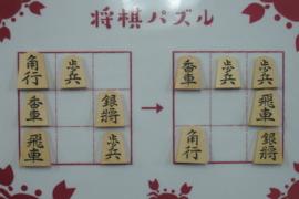 【中級】2020/7/1の将棋パズル