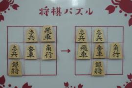 【初級】2020/7/2の将棋パズル