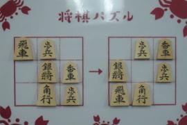 【初級】2020/7/3の将棋パズル