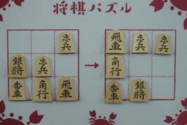 【中級】2020/7/4の将棋パズル