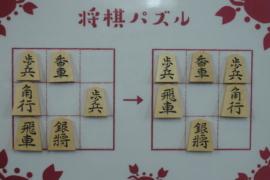 【中級】2020/7/5の将棋パズル