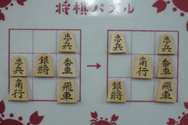【初級】2020/7/6の将棋パズル