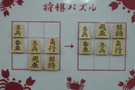 【中級】2020/7/7の将棋パズル