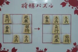 【中級】2020/7/8の将棋パズル