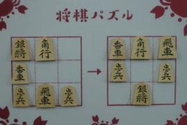 【中級】2020/7/9の将棋パズル