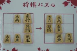 【中級】2020/7/10の将棋パズル
