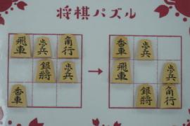 【中級】2020/7/11の将棋パズル
