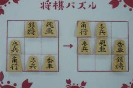【中級】2020/7/13の将棋パズル
