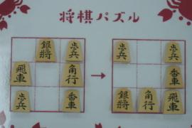 【中級】2020/7/14の将棋パズル
