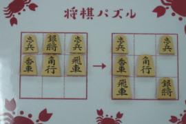 【初級】2020/7/15の将棋パズル