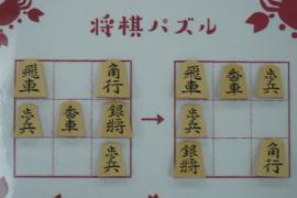 【初級】2020/7/16の将棋パズル