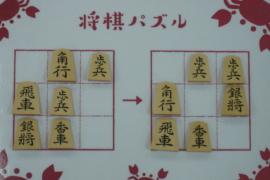 【中級】2020/7/17の将棋パズル