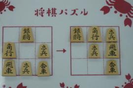【中級】2020/7/18の将棋パズル