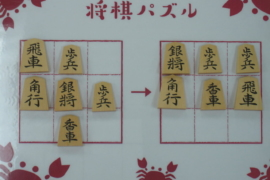 【中級】2020/7/19の将棋パズル