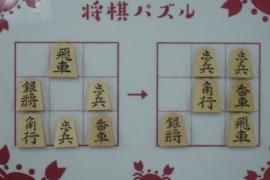 【中級】2020/7/21の将棋パズル