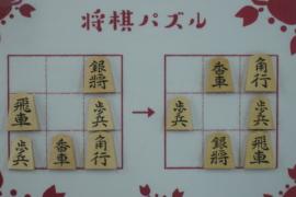 【中級】2020/7/22の将棋パズル
