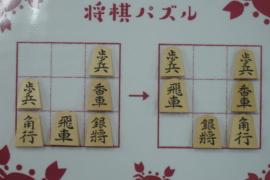 【初級】2020/7/23の将棋パズル