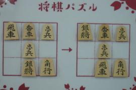 【初級】2020/7/24の将棋パズル