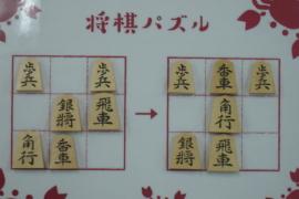 【中級】2020/7/26の将棋パズル