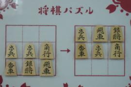 【中級】2020/7/27の将棋パズル