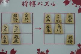 【中級】2020/7/28の将棋パズル