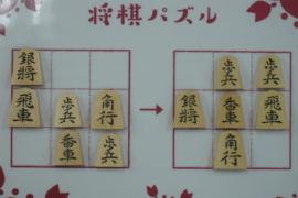 【中級】2020/7/29の将棋パズル