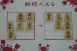 【中級】2020/7/31の将棋パズル