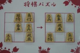 【中級】2020/8/1の将棋パズル